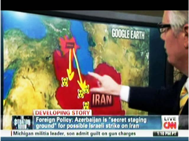 israil-CNN