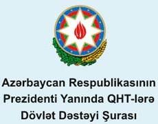 DDSH_logo_az
